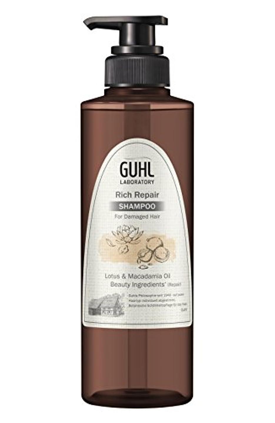 発疹単にユーモラスグール ラボラトリー シャンプー (ダメージのある髪へ) 植物美容 ヘアケア [ノンシリコン 処方] リッチリペア 430ml