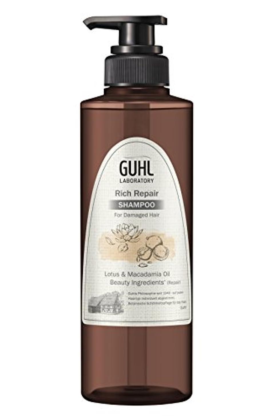 下ガジュマルガジュマルグール ラボラトリー シャンプー (ダメージのある髪へ) 植物美容 ヘアケア [ノンシリコン 処方] リッチリペア 430ml