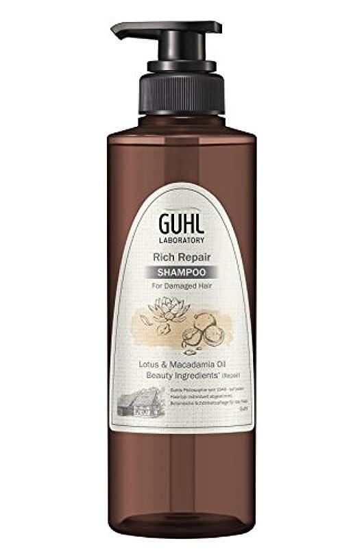 わがまま承認北東グール ラボラトリー シャンプー (ダメージのある髪へ) 植物美容 ヘアケア [ノンシリコン 処方] リッチリペア 430ml