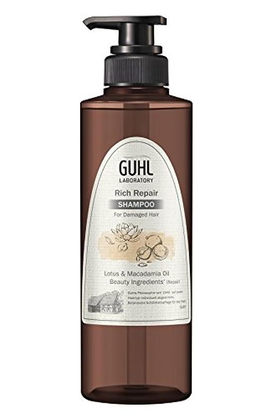 ワイプクリア取り扱いグール ラボラトリー シャンプー (ダメージのある髪へ) 植物美容 ヘアケア [ノンシリコン 処方] リッチリペア 430ml