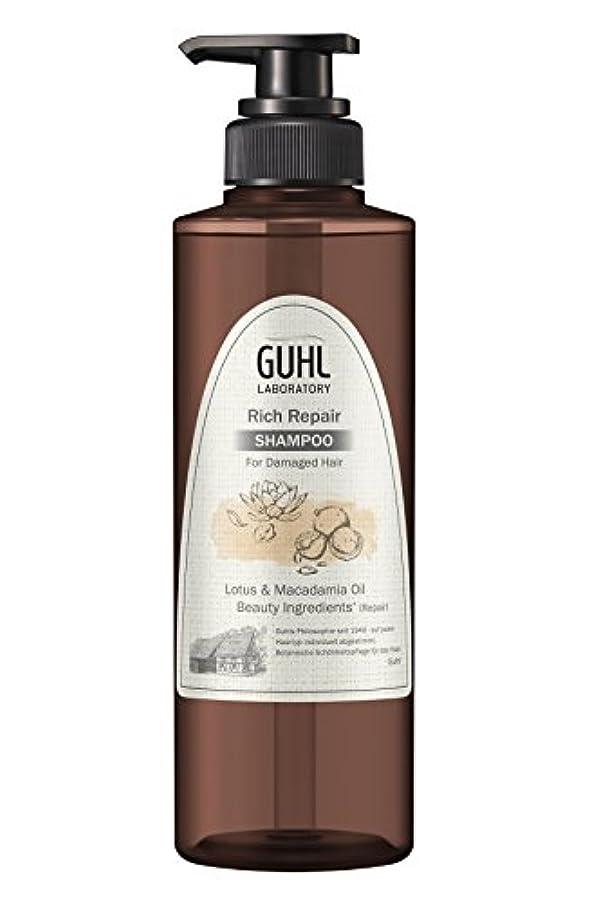 精巧なこの常にグール ラボラトリー シャンプー (ダメージのある髪へ) 植物美容 ヘアケア [ノンシリコン 処方] リッチリペア 430ml
