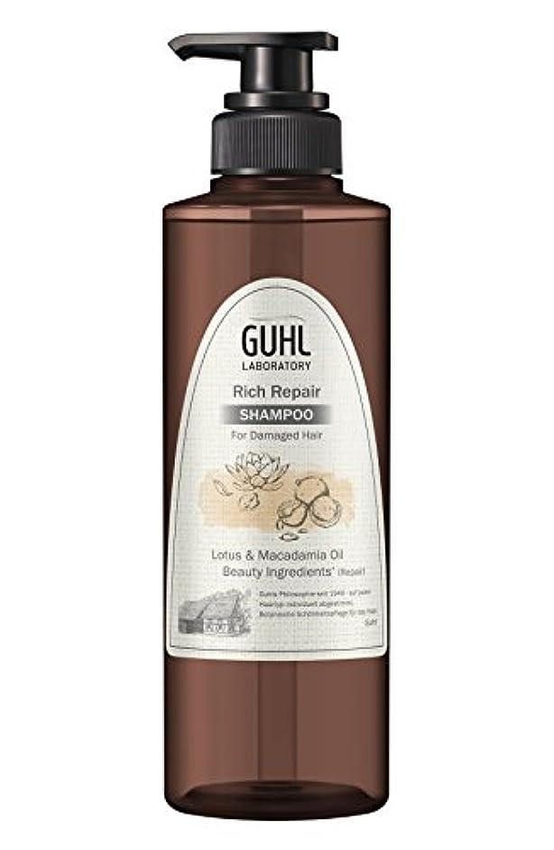 雨神社スツールグール ラボラトリー シャンプー (ダメージのある髪へ) 植物美容 ヘアケア [ノンシリコン 処方] リッチリペア 430ml
