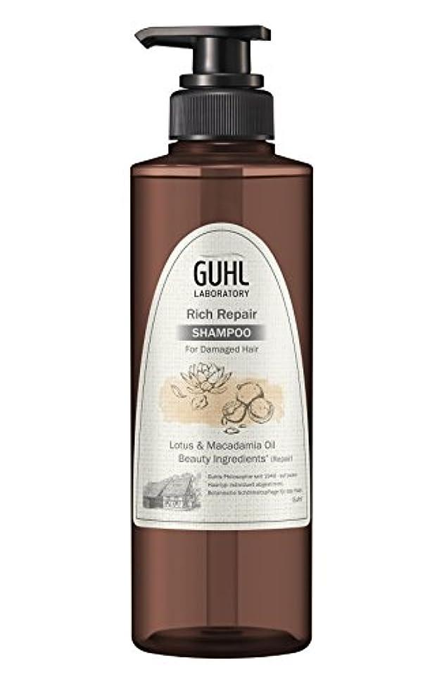 保証する参照変形するグール ラボラトリー シャンプー (ダメージのある髪へ) 植物美容 ヘアケア [ノンシリコン 処方] リッチリペア 430ml