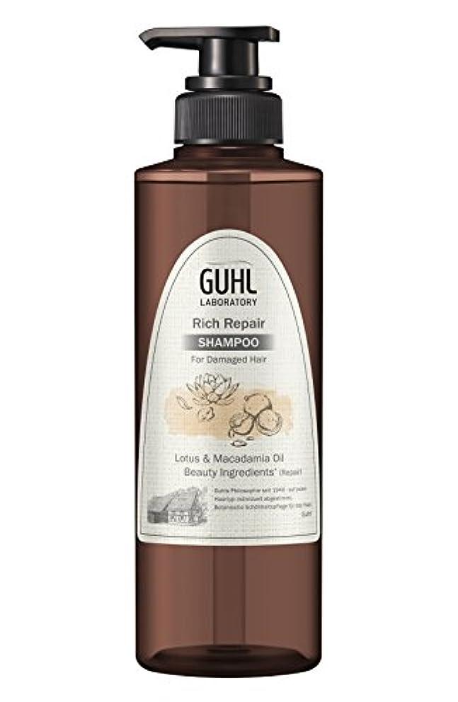 イヤホン傾向があるかろうじてグール ラボラトリー シャンプー (ダメージのある髪へ) 植物美容 ヘアケア [ノンシリコン 処方] リッチリペア 430ml