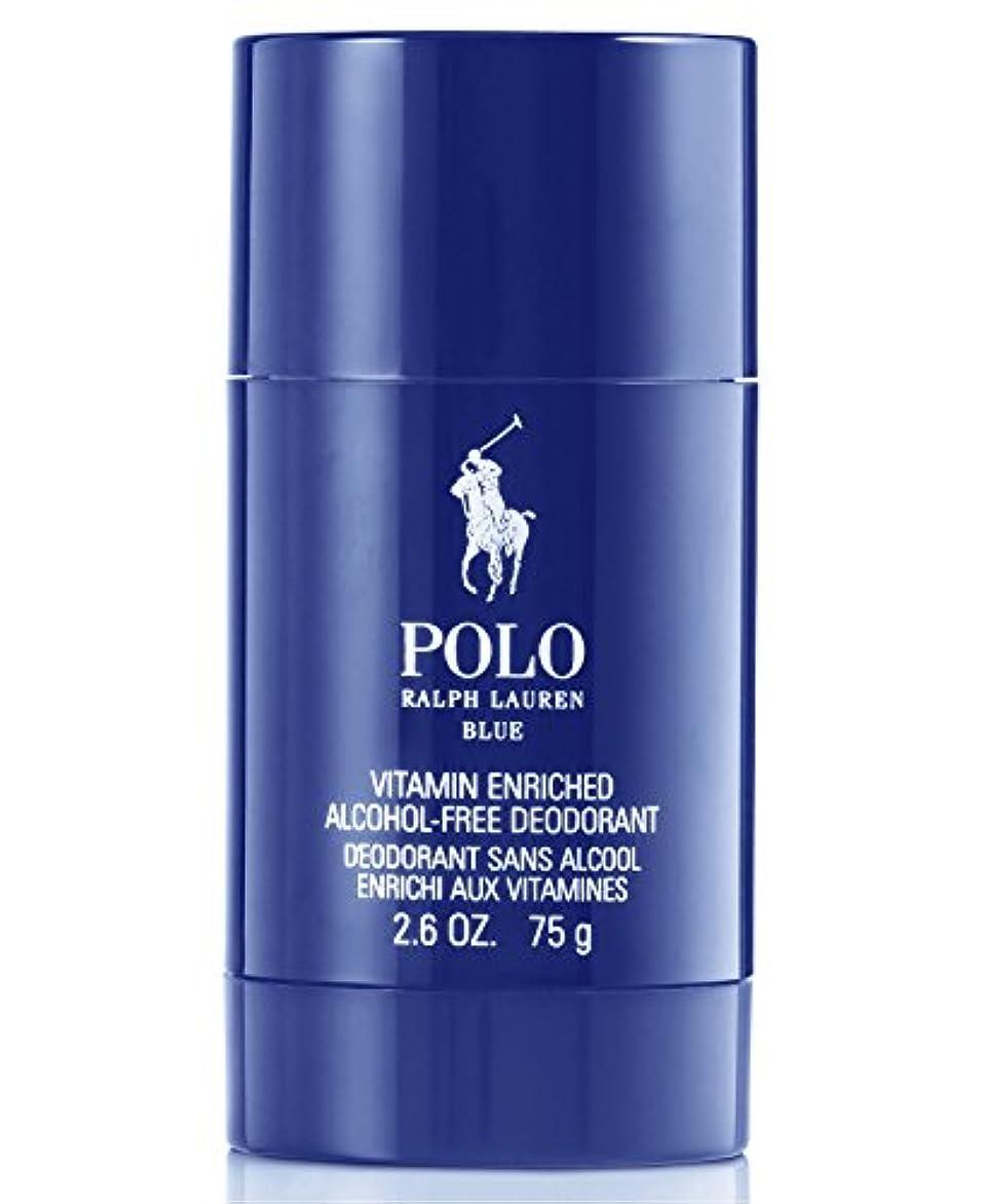 傑出した使役論争の的ラルフローレン ポロ ブルー デオドラントスティック POLO BLUE Deodorant Stick