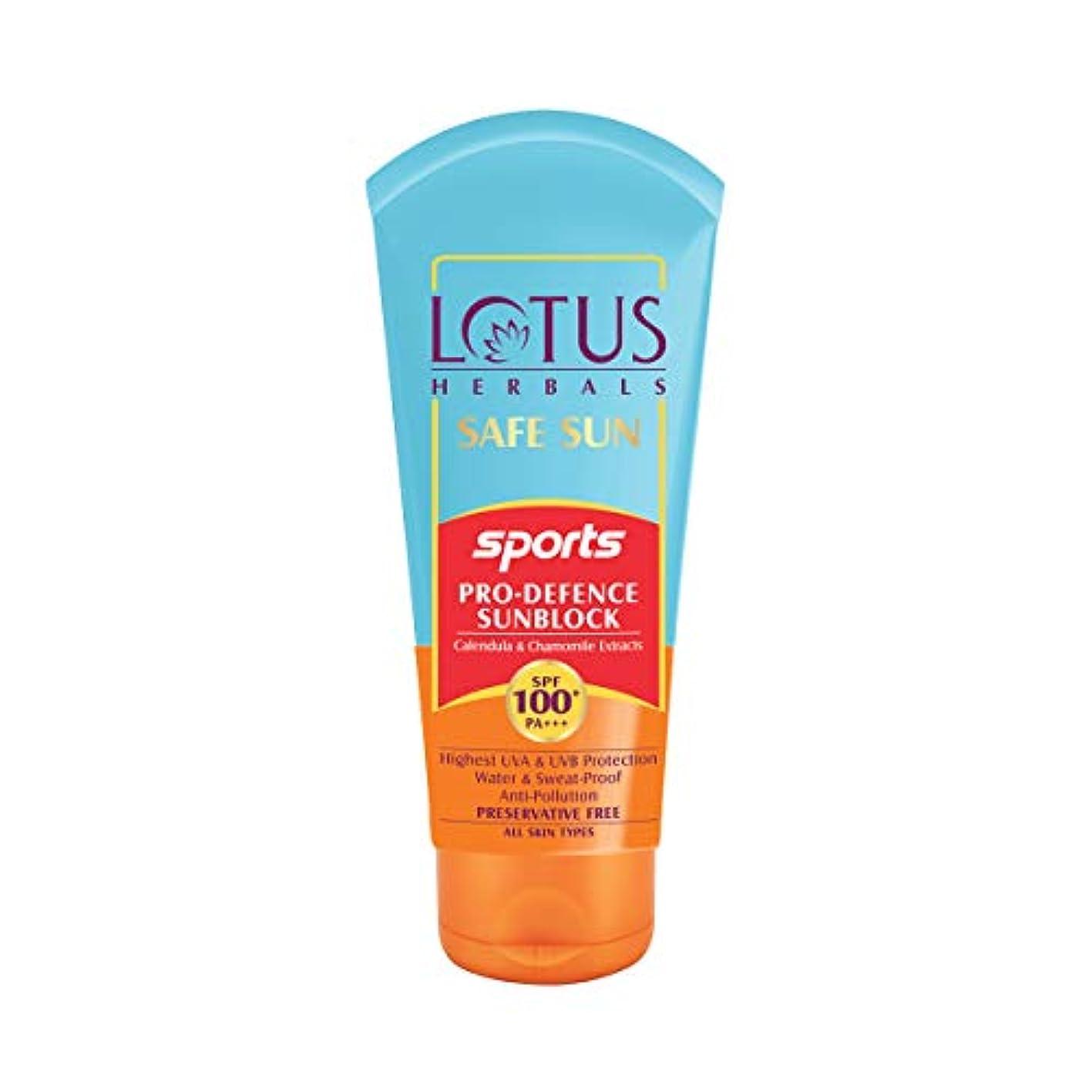 クロス気難しい天皇Lotus Herbals Safe Sun Sports Pro-Defence Sunblock Spf 100+ Pa+++, 80 g (Calendula and chamomile extracts)