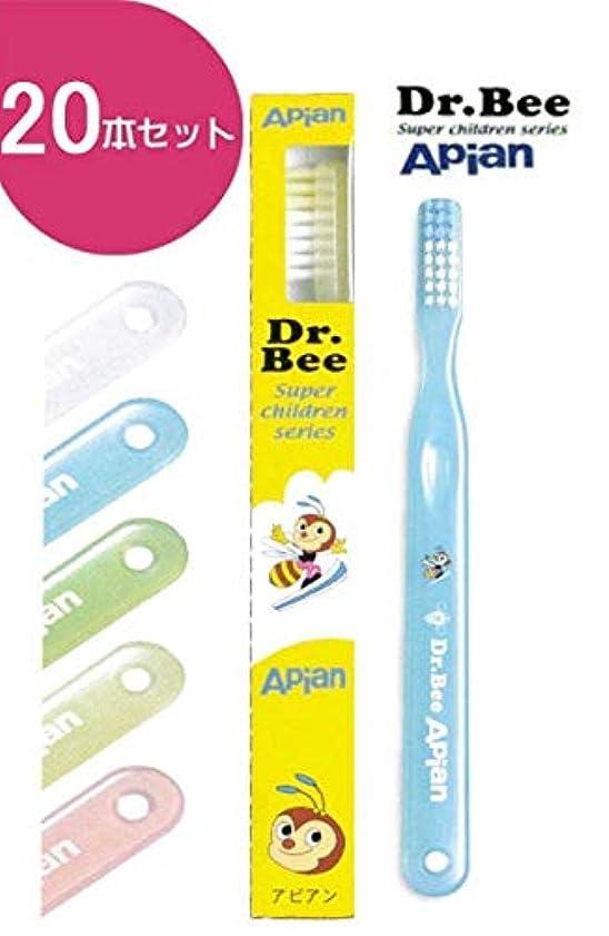 回転慣れているにじみ出るビーブランド ドクタービー(Dr.Bee) アピアン(Apian) 20本