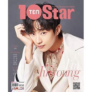 325e881d3b5 韓国雑誌 10ASIA(テン・アジア) 2019年 3月号:10+Star  (ジニョン、パク・ボゴム、キム・ボラ、SF9のチャンヒ、キム・ヒャンギ、コンミョン、ソン・ヘナ、ペ・ドゥ.