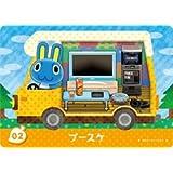 とびだせどうぶつの森 amiibo+ カード プースケ 02