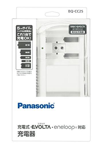 パナソニック 充電式電池専用充電器 単1形~4形・6P形対応 BQ-CC25
