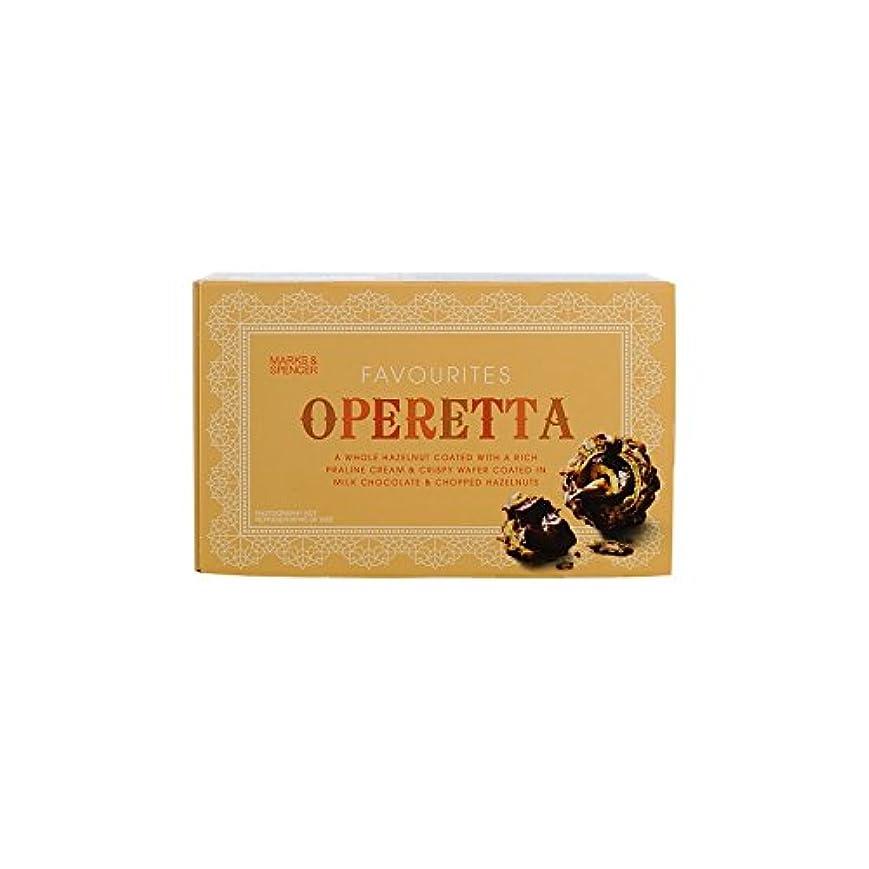 苦しみ暗くするうるさい(Marks & Spencer (マークス&スペンサー)) オペレッタの200グラム (x4) - Marks & Spencer Operetta 200g (Pack of 4) [並行輸入品]
