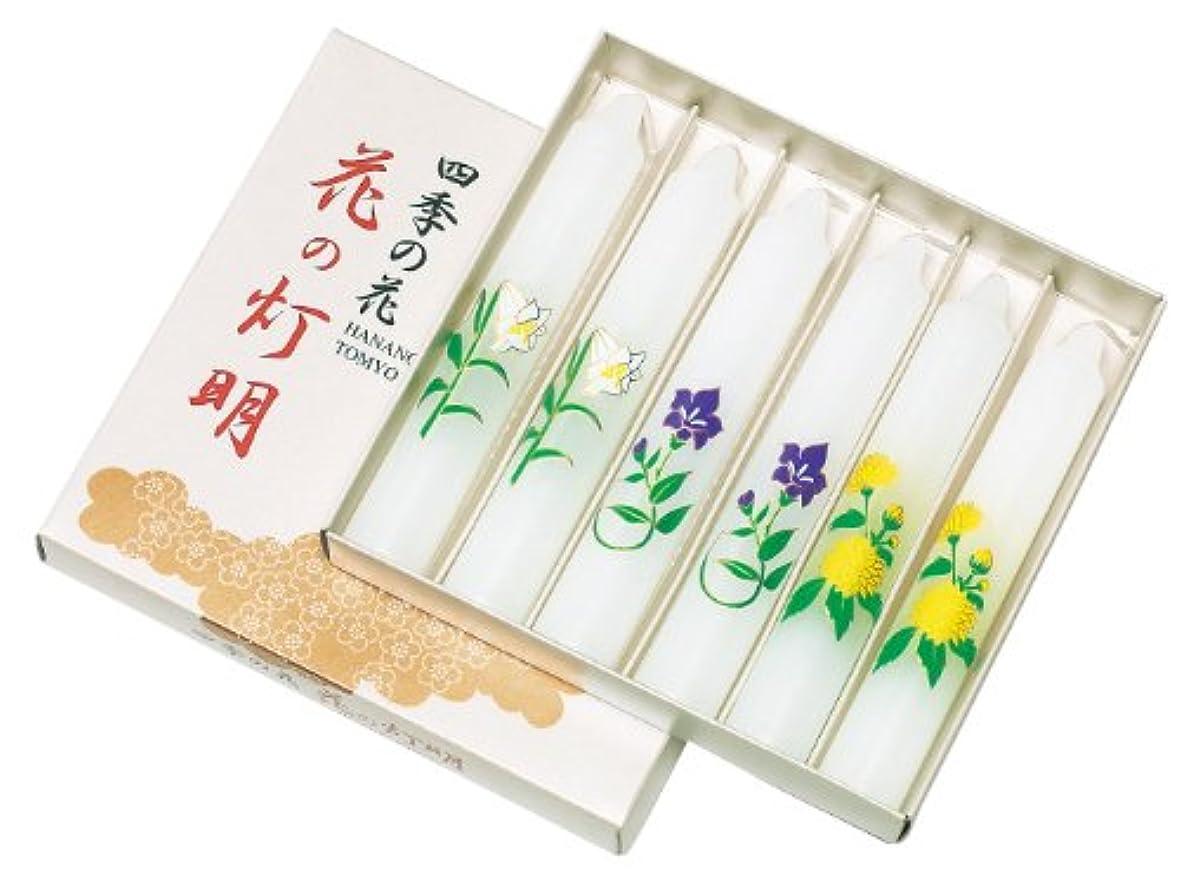 咲くショートカットパッドマルエス 花の灯明 5吋 6本入り