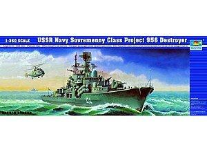 1/350 ソビエト ソブレメンヌイ駆逐艦 956