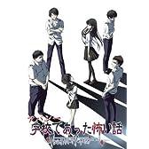 アパシー 学校であった怖い話~Visual Novel Version~