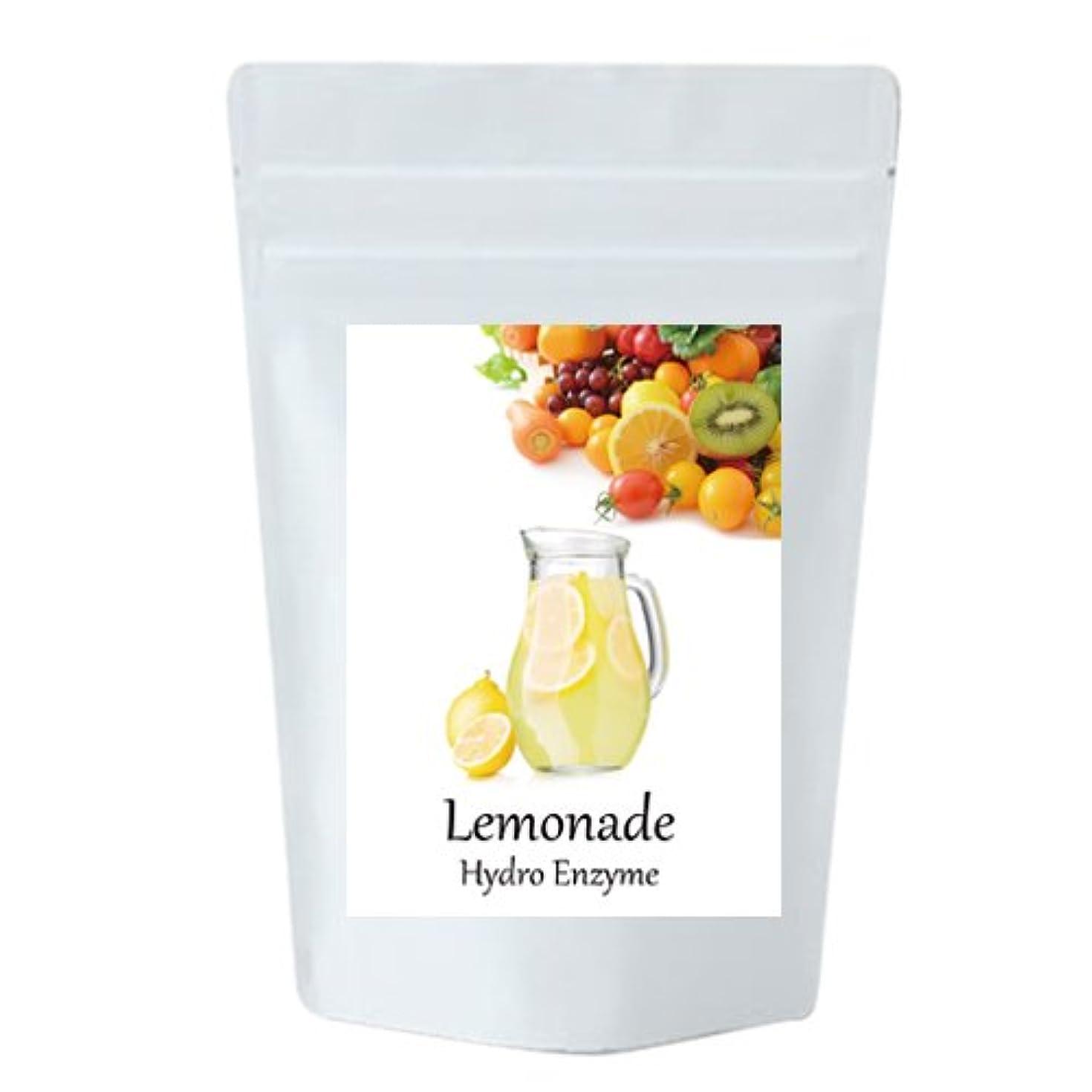 絶滅させる周囲壊れたLemonade Hydro Enzyme(レモネード 水素エンザイム) 水素 酵素 乳酸菌 ダイエット ドリンク 健康 飲料