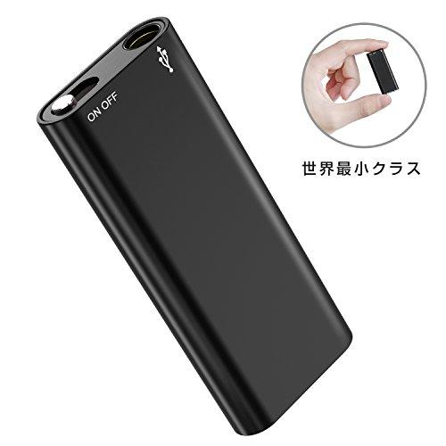 ボイスレコーダー ICレコーダー 超小型 長時間連続録音 高音質 操作簡単 1台3役 内蔵スピーカー 日本語説明書付き 8GB/16GB C.Tno (16GB)