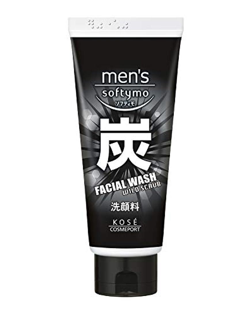 優勢衣装品KOSE メンズ ソフティモ フェイシャルウォッシュ (炭) 130g