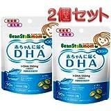 ビーンスターク・スノー ビーンスタークマム 母乳にいいもの赤ちゃんに届くDHA90粒(30日分) ×2個セット2か月分