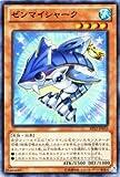遊戯王カード 【ゼンマイシャーク】【スーパー】 EP12-JP033-SR ≪エクストラパック2012 収録≫