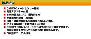 防犯カメラ SDカード録画 2015年NEWモデル 初心者でも10分で設置可能/録画機不要で日本語マニュアル付防犯カメラ XV_SYOSDC-001W(ホワイト) (赤外線暗視機能付)(監視カメラ)