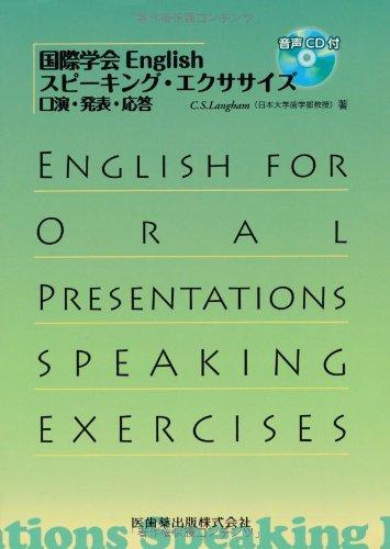 【例文】英語プレゼンを成功させる3つのコツとは? プレゼンに役立つフレーズを例文付きで紹介! 7番目の画像