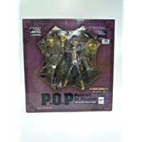 Portrait.Of.Pirates ワンピース STRONG EDITION  モンキー?D?ルフィ 【ローソン 限定カラー】 エクセレントモデル / ONE PIECE Excellent Model LIMITED LAWSON