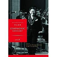 35th Anniversary  杉山清貴 Symphonic Concert 2018 at  新宿文化センター