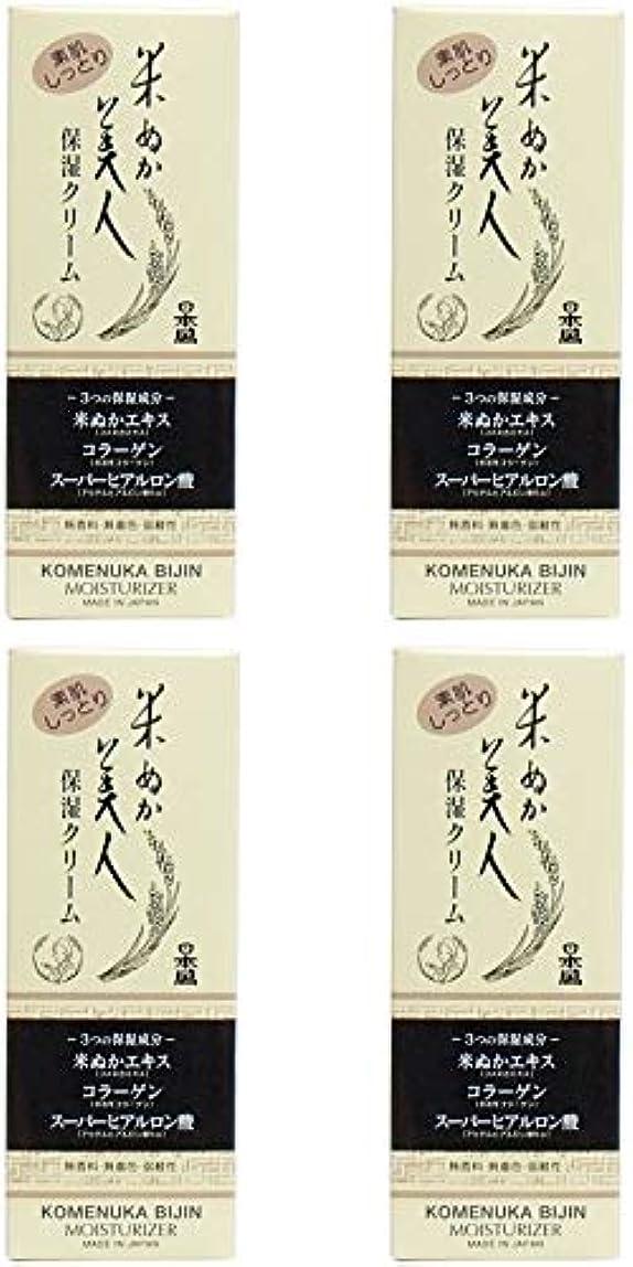太平洋諸島ボルト動員する【まとめ買い】米ぬか美人 保湿クリーム【×4個】