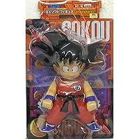 ドラゴンボールDXソフトVinyl Figure–特別な詰め合わせ–Goku (如意ロッドRetention )