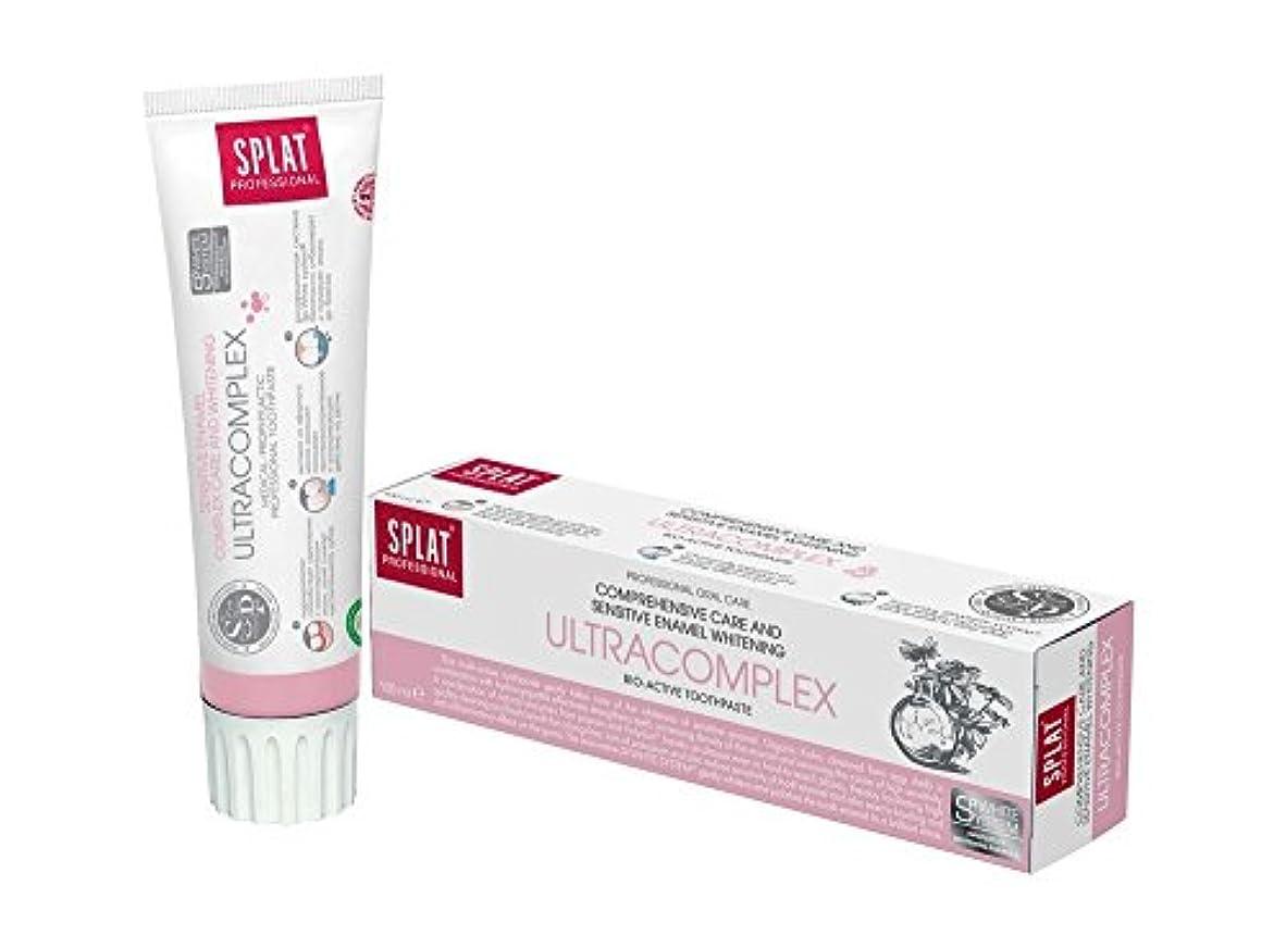 広く維持する平凡Toothpaste Splat Professional 100ml (Ultracomplex)