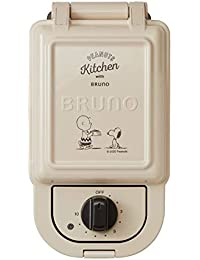 BRUNO ブルーノ ホットサンドメーカー スヌーピー 耳まで焼ける 電気 シングル PEANUTS BOE068-ECRU
