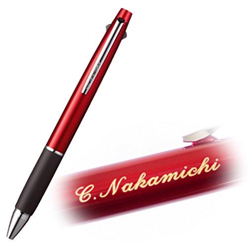 【名入れ】三菱鉛筆 ジェットストリーム 3色ボールペン 0.7mm  SXE3-800 (65 ボルドー)
