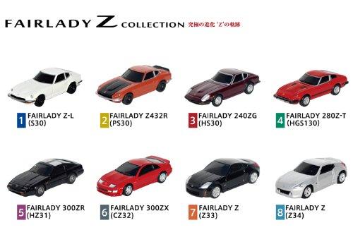 フェアレディZ FAIRLADY Z COLLECTION ミニチュア 全8種類コンプリートセット 1/72スケール ダイキャスト製プルバックカー