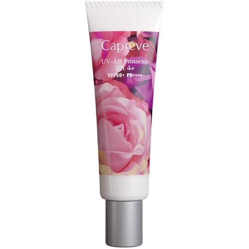 元に戻す騒々しい香りカプレーブ UV-ABプロテクターリフト 4+ SPF50+ PA++++ 30g
