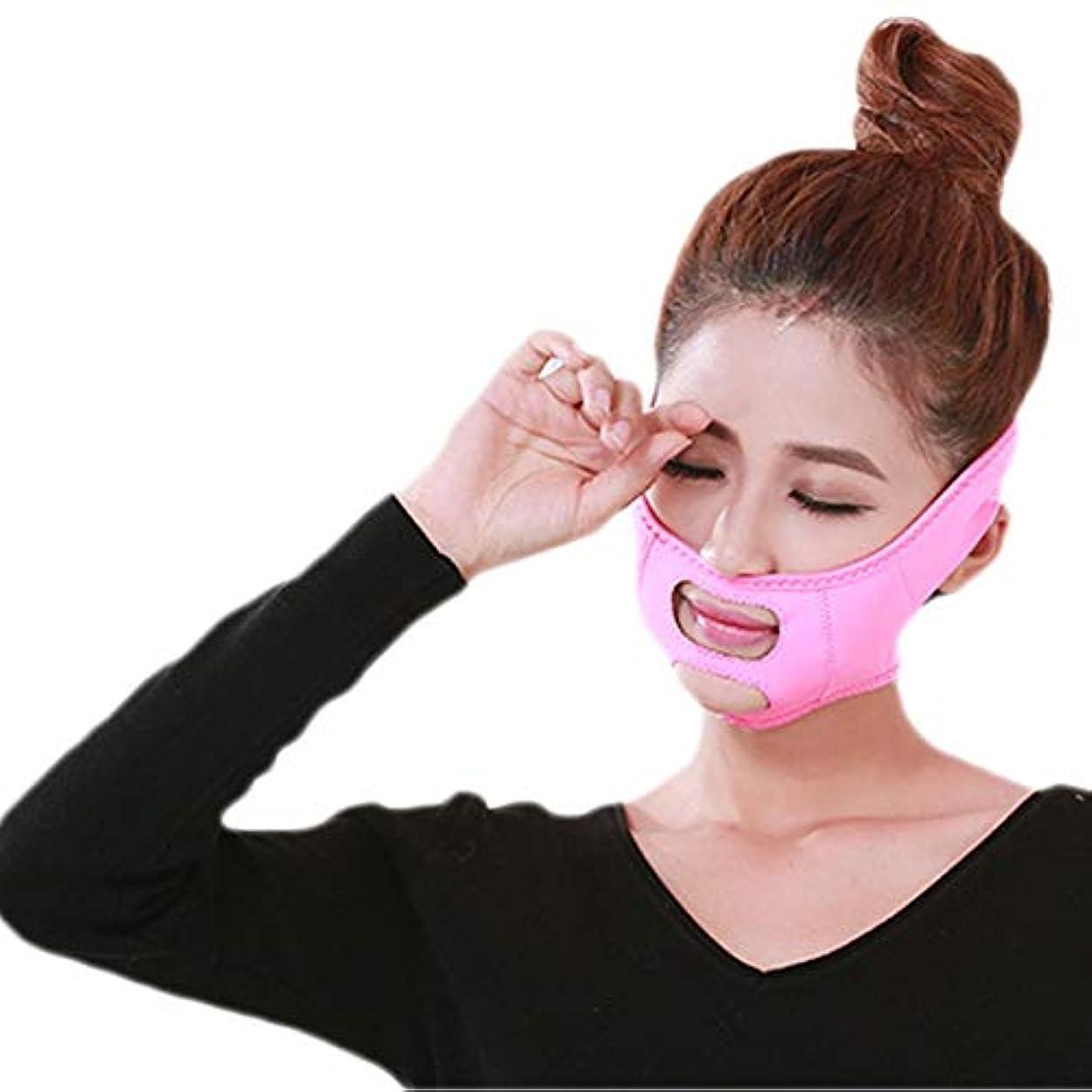 研究元気なパネルZWBD フェイスマスク, 顔を持ち上げる包帯持ち上がるV二重あご薄い顔包帯男性と女性のしわ防止法修正パターン修正ツール (Color : Pink)