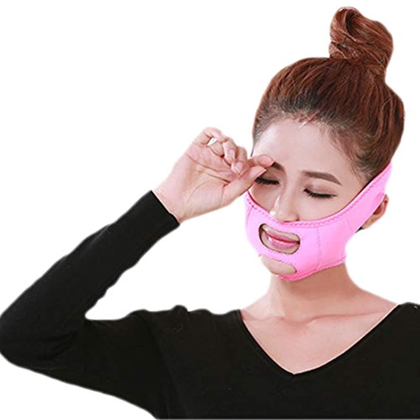 ZWBD フェイスマスク, 顔を持ち上げる包帯持ち上がるV二重あご薄い顔包帯男性と女性のしわ防止法修正パターン修正ツール (Color : Pink)
