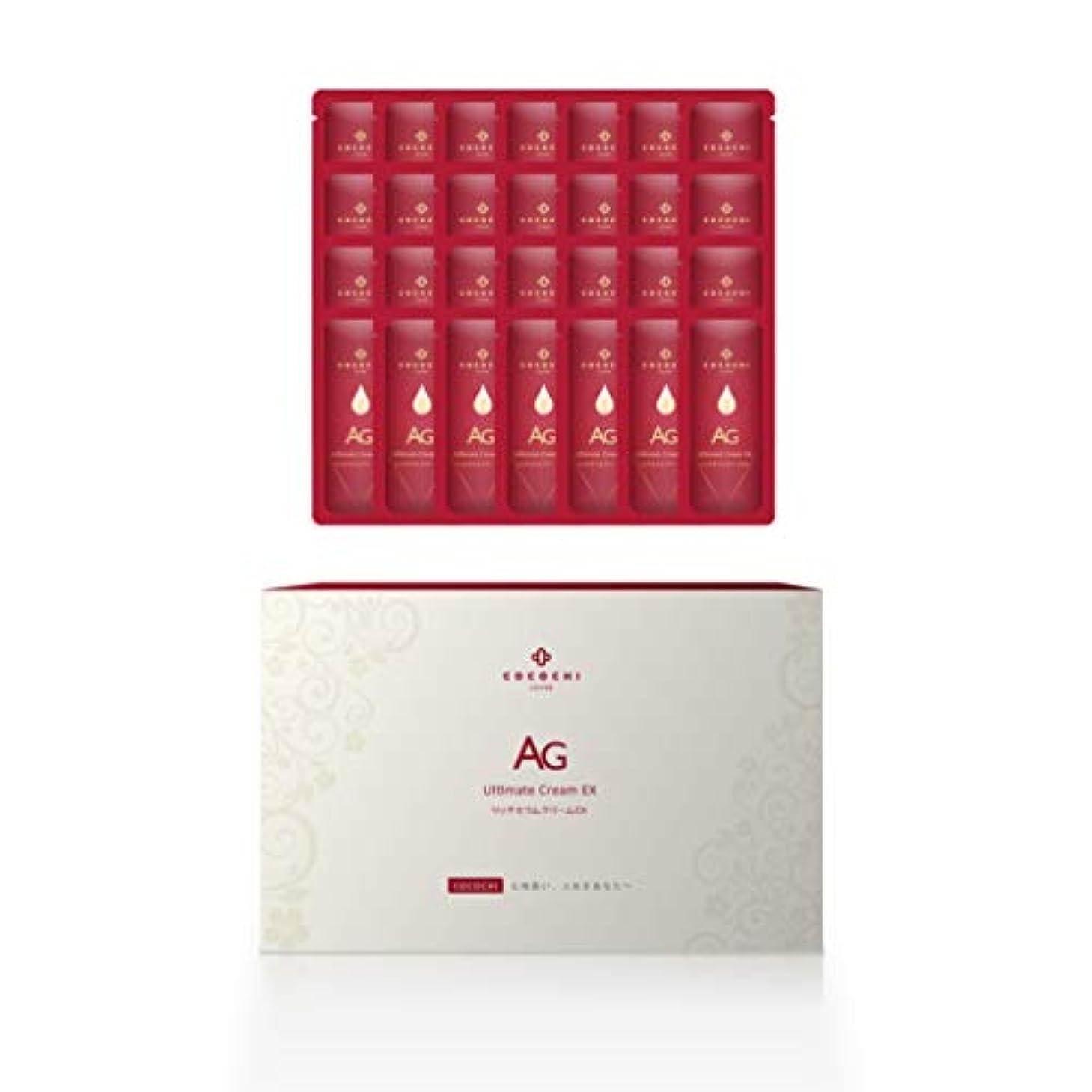 アジャ柔らかい熱エージーアルティメット(AGアルティメット) エージーアルティメットリッチセラムクリーム 28