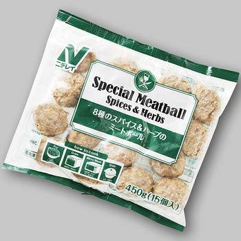 【業務用】ニチレイ 8種のスパイス&ハーブのミートボール 【冷凍】 450g (15個入)
