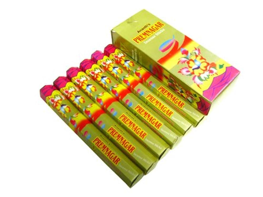 緑バースト供給ANANTH(アナンス) リムナガル香 旧名パランパラ香 スティック PREMNAGAR (PARAMPARA) 6箱セット