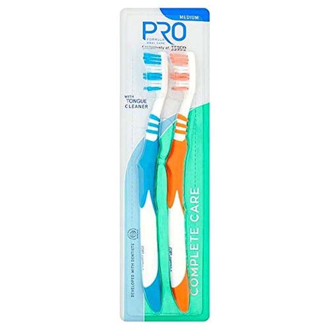 力強いわずかにキャメル[Pro Formula ] プロ公式コンプリートケア歯ブラシ2パック - Pro Formula Complete Care Toothbrush 2 Pack [並行輸入品]