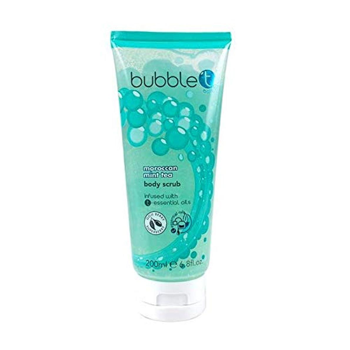 針わざわざインタラクション[Bubble T ] バブルトン化粧品モロッコのミントティーボディスクラブ200ミリリットル - Bubble T Cosmetics Moroccan Mint Tea Body Scrub 200ml [並行輸入品]