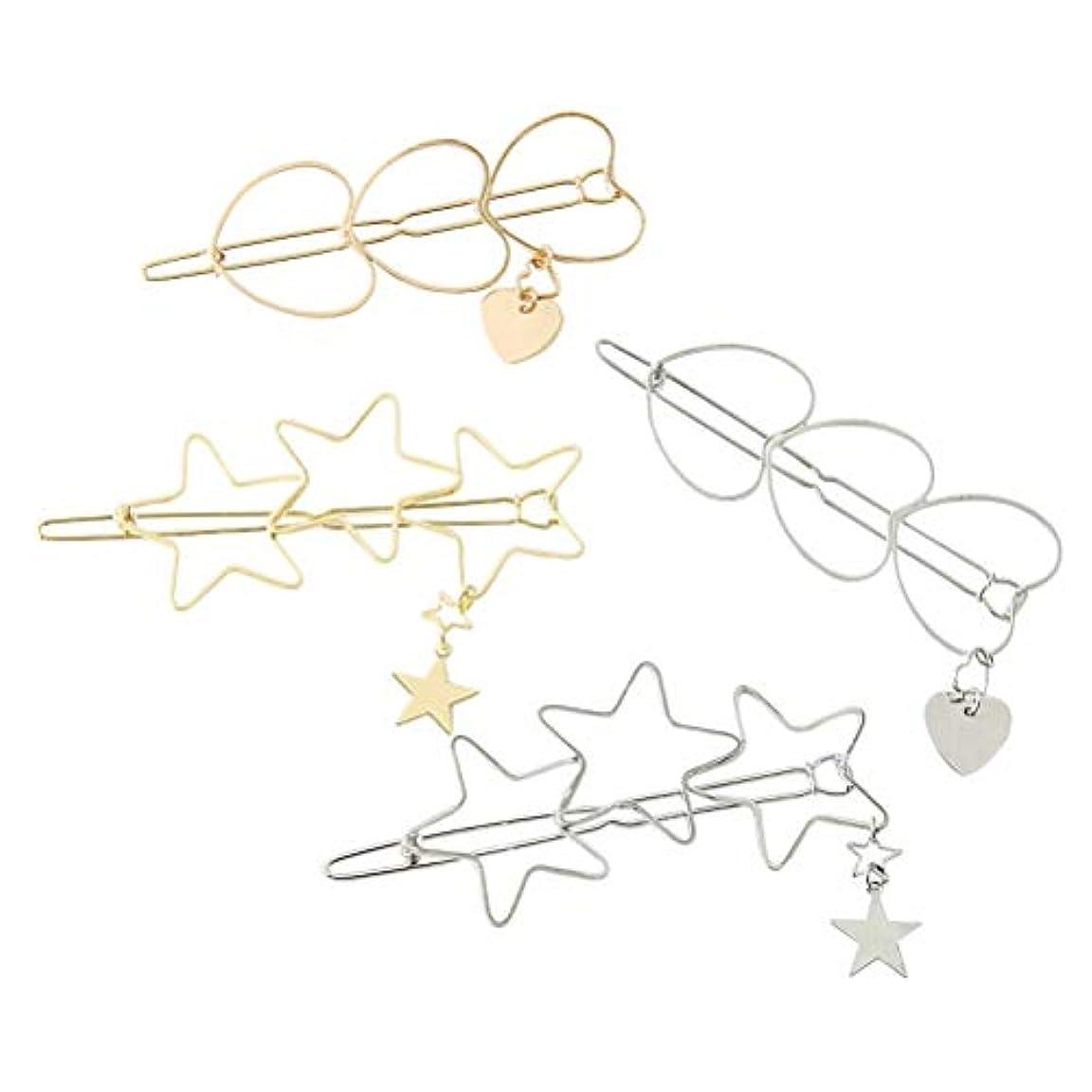 こしょう長椅子チャネルLurrose 4本のペンタグラムヘアクリップハートヘアクリップくり抜き髪飾り(スリーペンタグラム - シルバー、スリーペンタグラム - ゴールデン、スリーハート - シルバー、スリーハート - ゴールデン、各1枚)