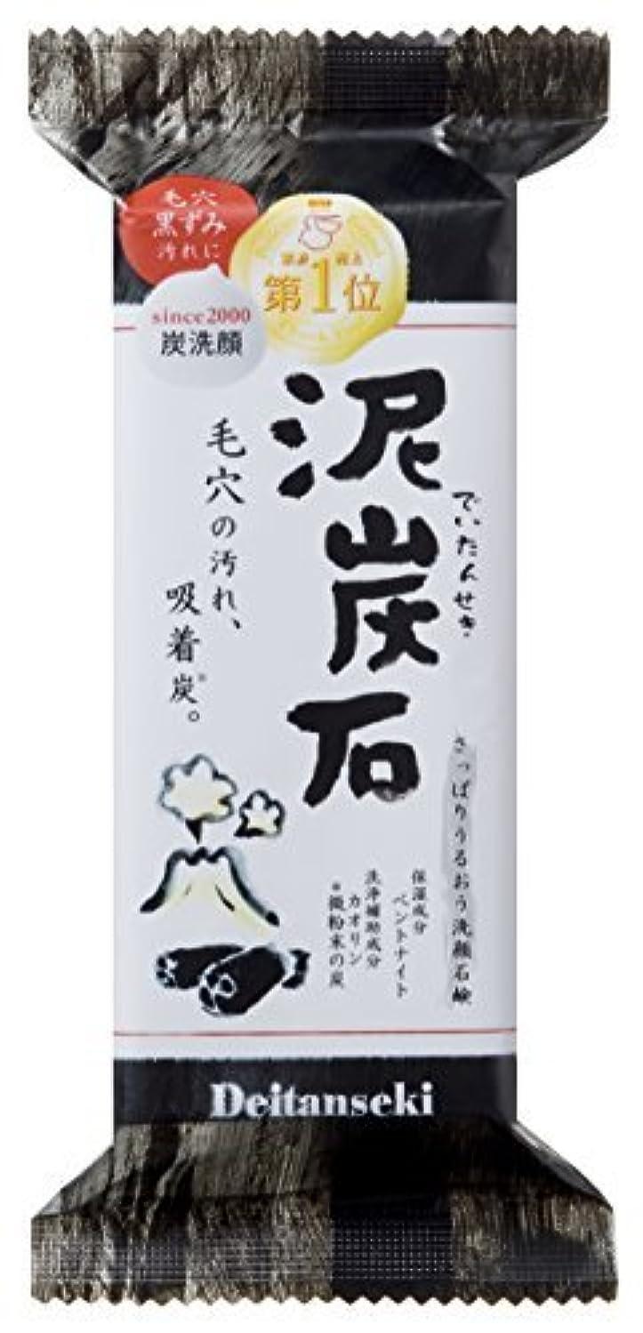 ペリカン 泥炭石(洗顔石鹸) 150g ?おまとめセット【6個】?