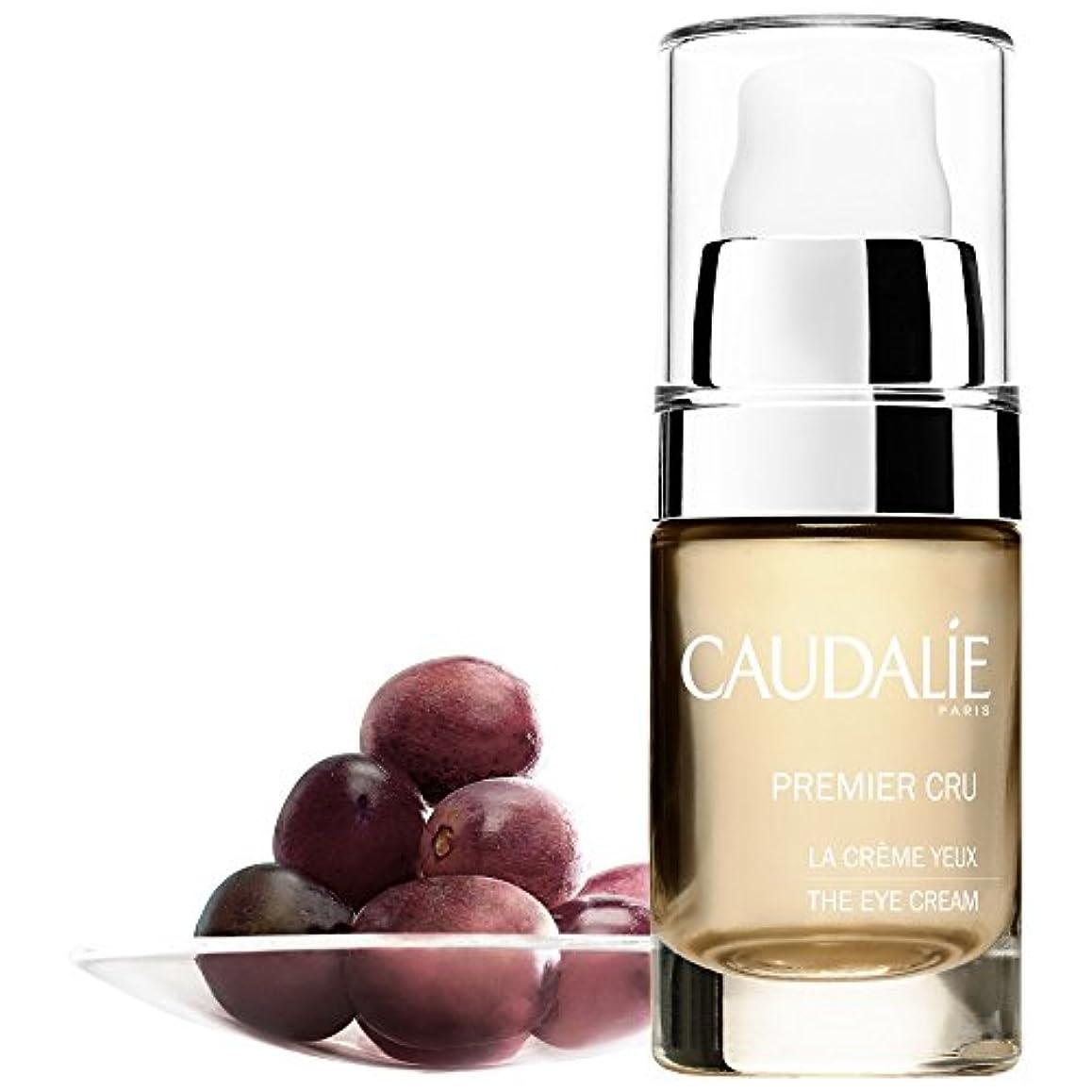 根絶するリファイン入射Caudialieプレミアは、アイクリーム15ミリリットルをCru (Caudalie) - Caudialie Premier Cru The Eye Cream 15ml [並行輸入品]