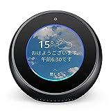 Echo Spot (エコースポット) - スクリーン付きスマートスピーカー with Alexa、ブラック + Amazon Music Unlimited (個人プラン6か月分 *以降自動更新)