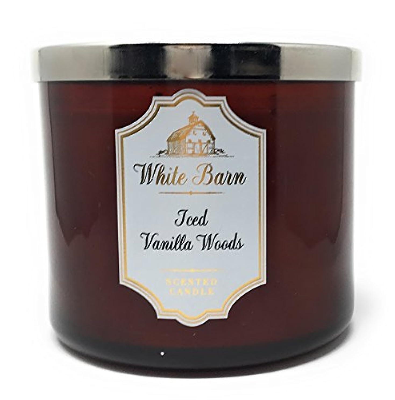 ナサニエル区スパーク韻ホワイトバーンBath & Body Works Candle 3 Wick 14.5オンス香りIced Vanilla Woods