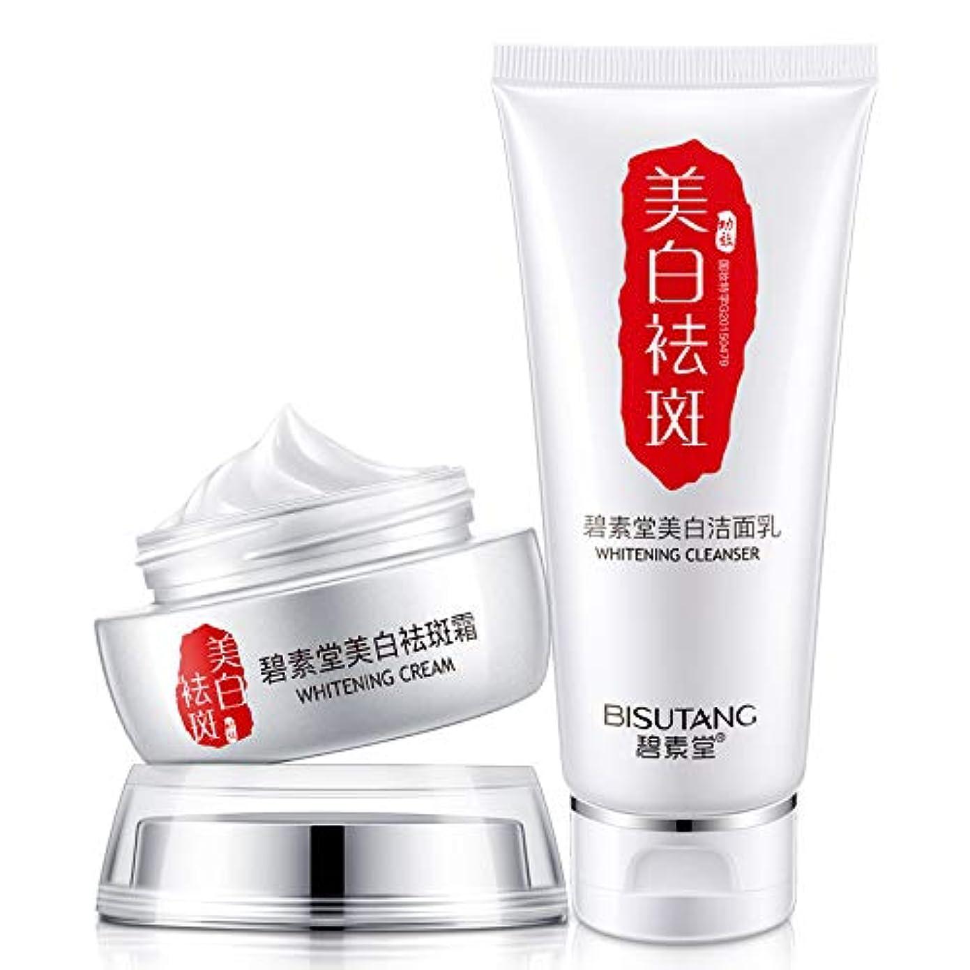 確保する平行縞模様のSymboat Face Skin Whitening Remove Freckle Spot Cream Moisturizers Skin Clean Face Dark Spots Cosmetics