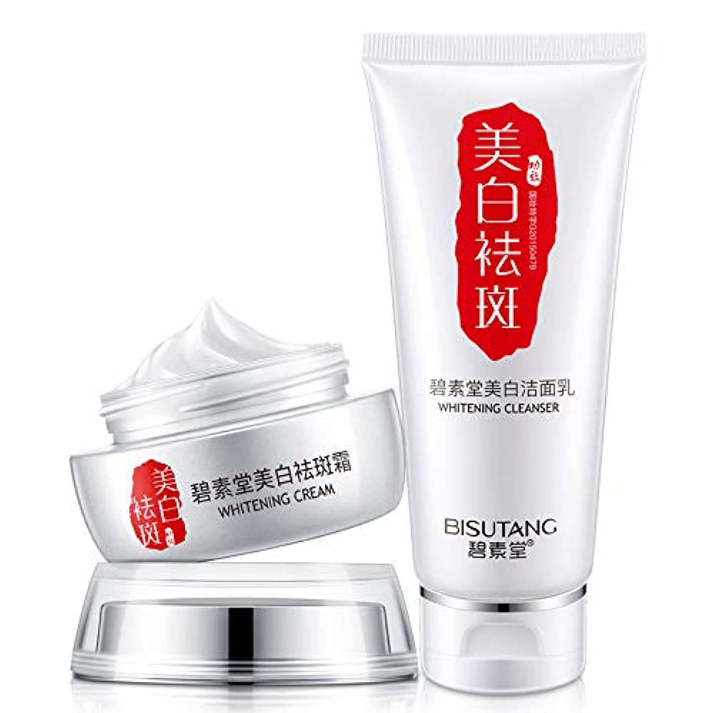 詩人島本物のSymboat Face Skin Whitening Remove Freckle Spot Cream Moisturizers Skin Clean Face Dark Spots Cosmetics