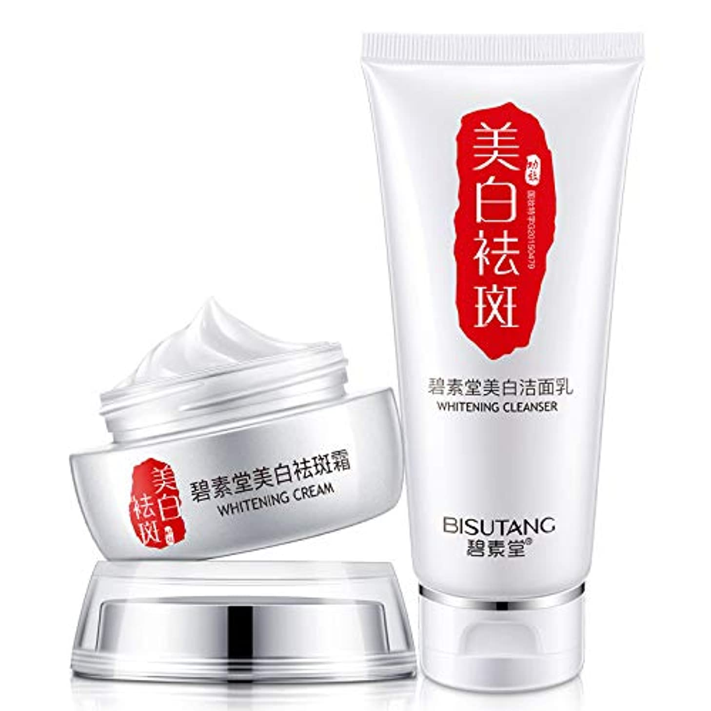養う韓国語しなやかなSymboat Face Skin Whitening Remove Freckle Spot Cream Moisturizers Skin Clean Face Dark Spots Cosmetics