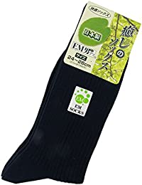 EM男ディ 紳士ソックス 癒しのソックス SS0421